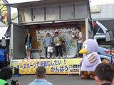 「テイスト・オブ・ツクバ」に初参戦! - 14